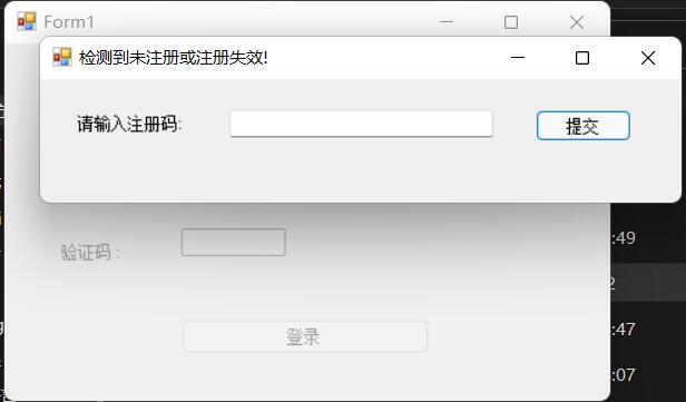 .NET 程序反编译破解